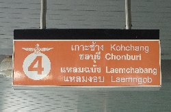 Sign for bus #392 to Koh Chang at bus bay #4 at the Suvarnabhumi Bus terminal